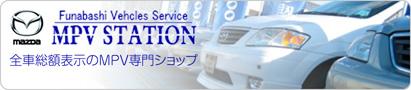 mpv station