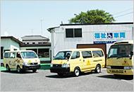 幼稚園バス・幼児バス イメージ1