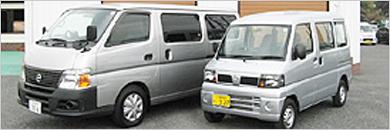 イメージ:商用車・バン・軽自動車